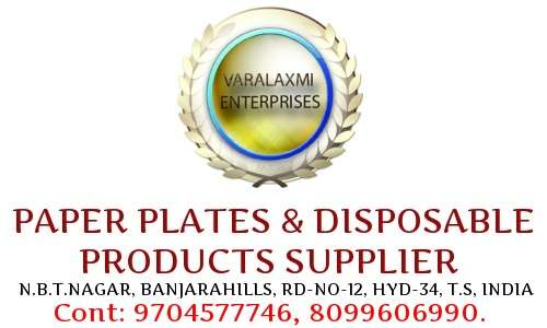 Varalaxmi Enterprises in Hyderabad