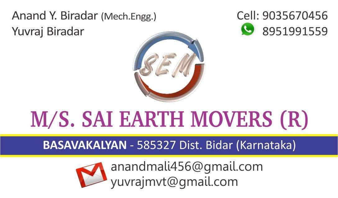 M/S Sai Earth Movers