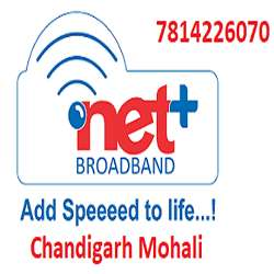 Fastway Netplus Broadband In Chandigarh Mohali in Chandigarh