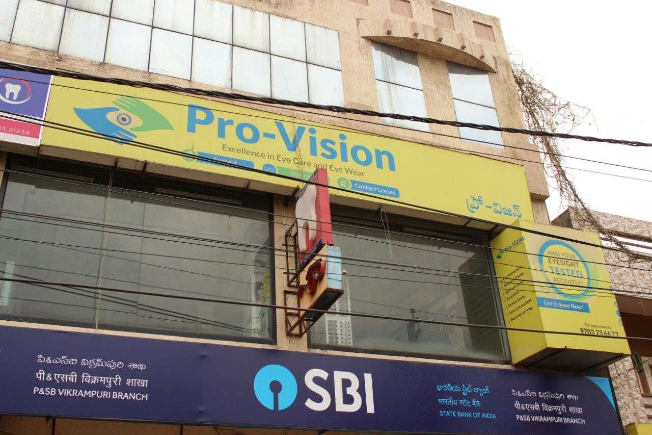 Pro-vision in Secunderabad