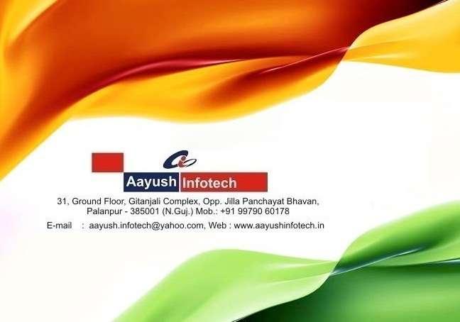Aayush Infotech in Palanpur