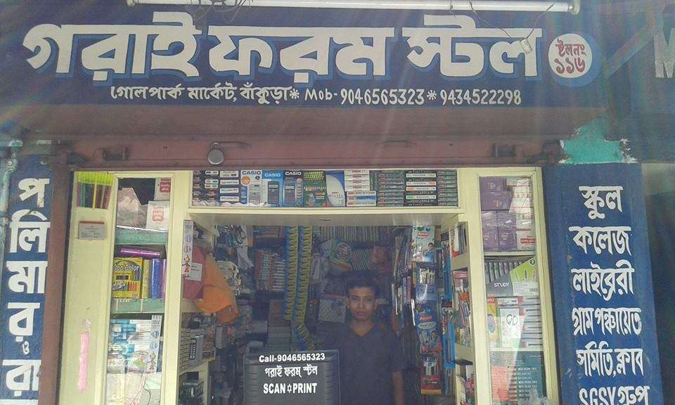 Gorai Form Stall in bankura