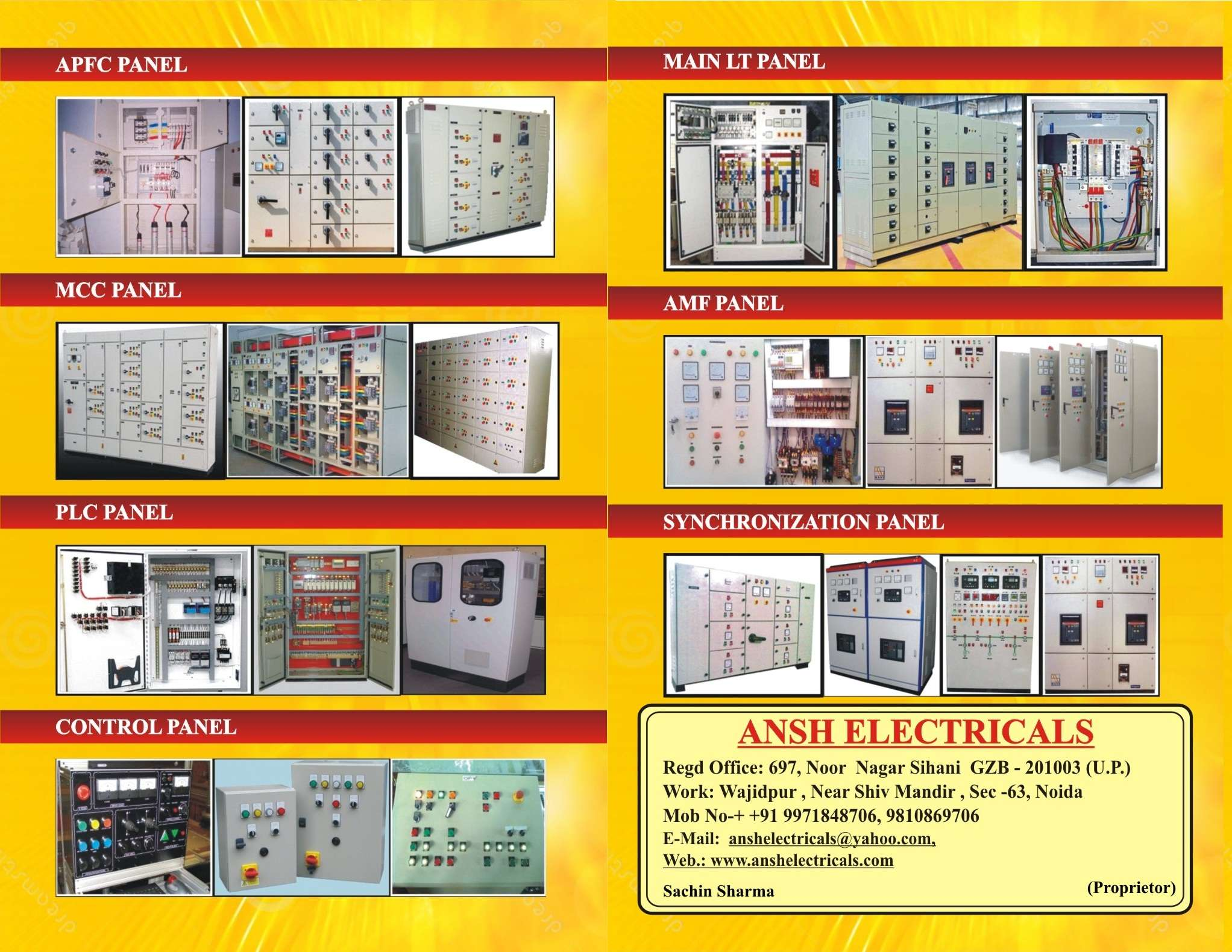 Ansh Electricals in Ghaziabad