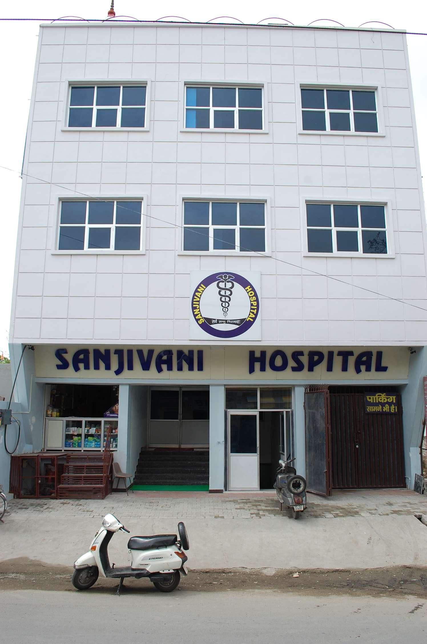 Sanjivani Hospital in haldwani