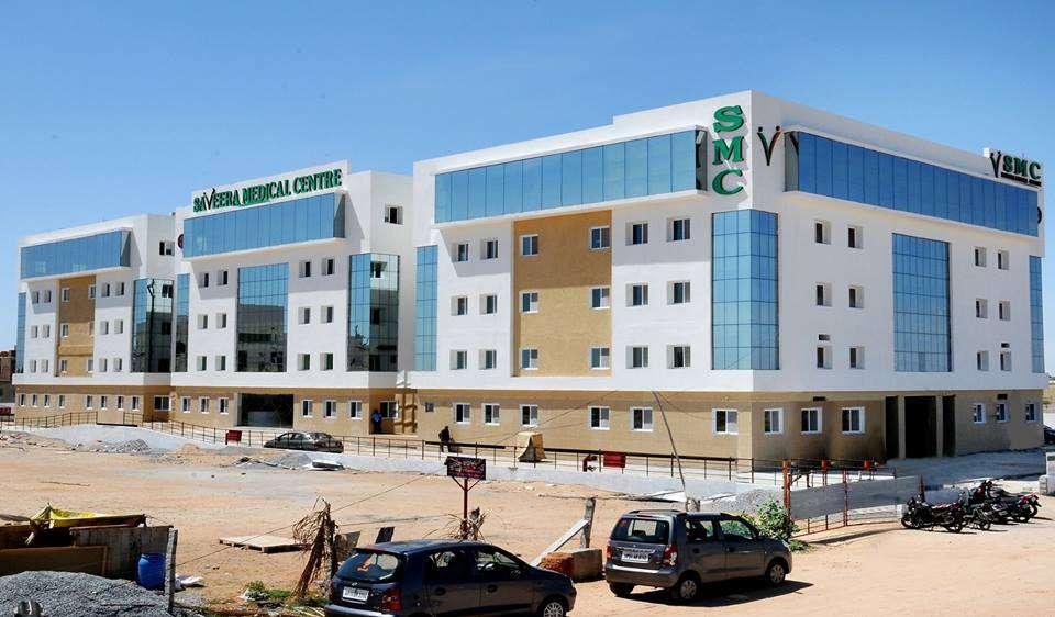 Saveera Hospital Pvt Ltd