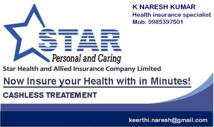 Star Health Insurance ( Authorized Advisor) Secunderabad