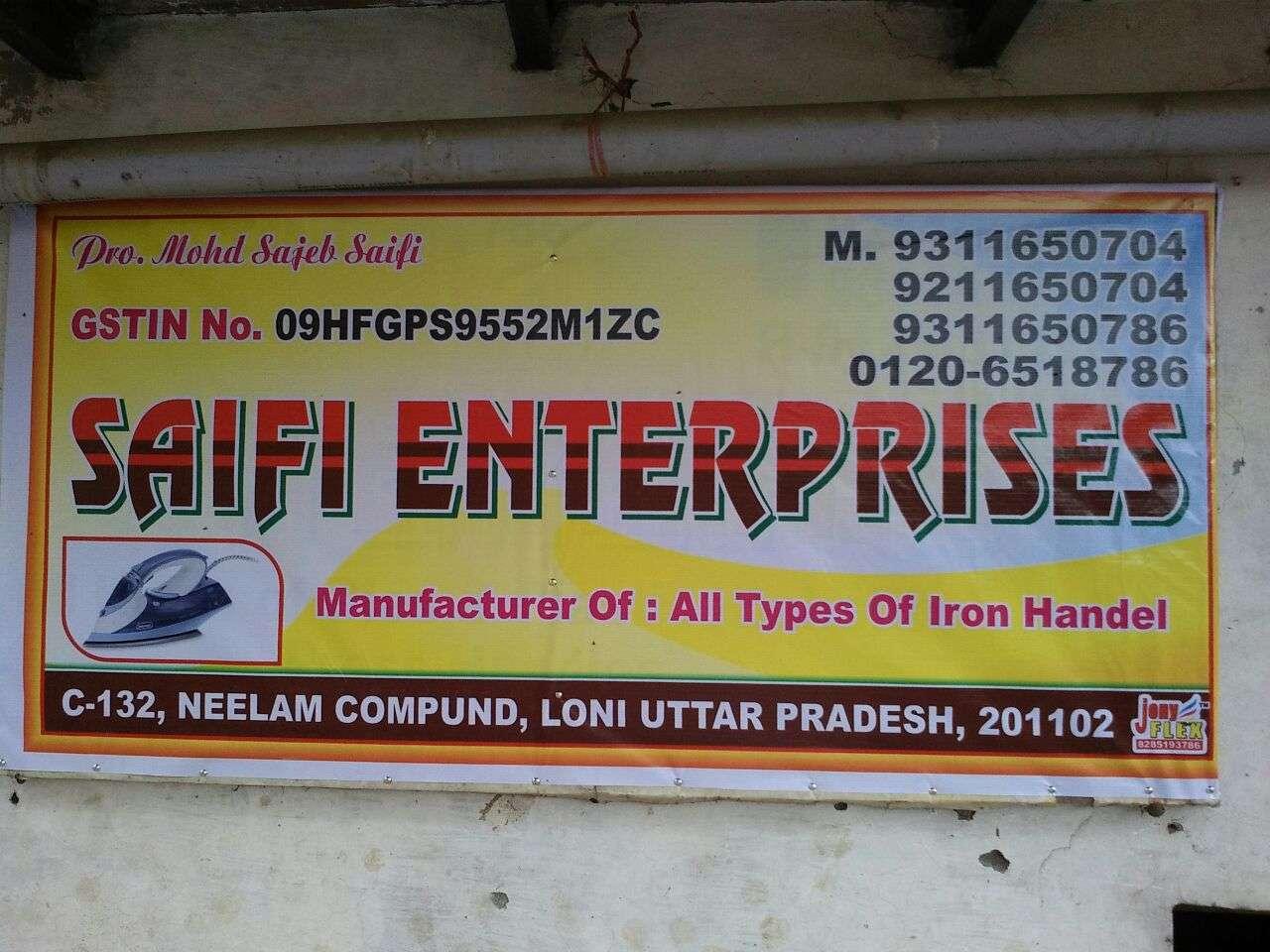 Saifi Enterprises Ghaziabad