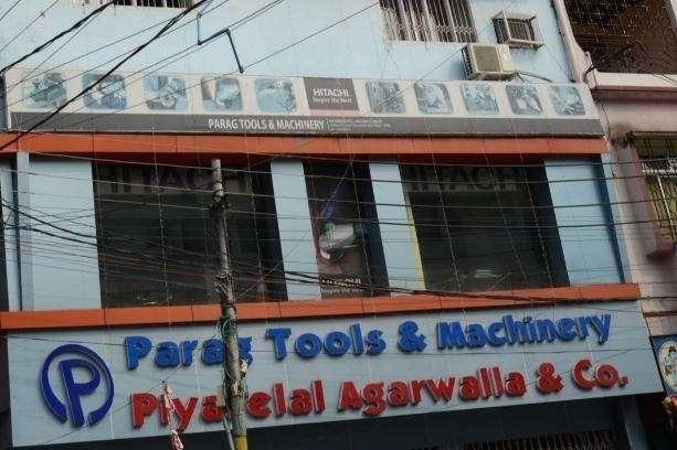 Piyarelal Agarwalla & Co Siliguri