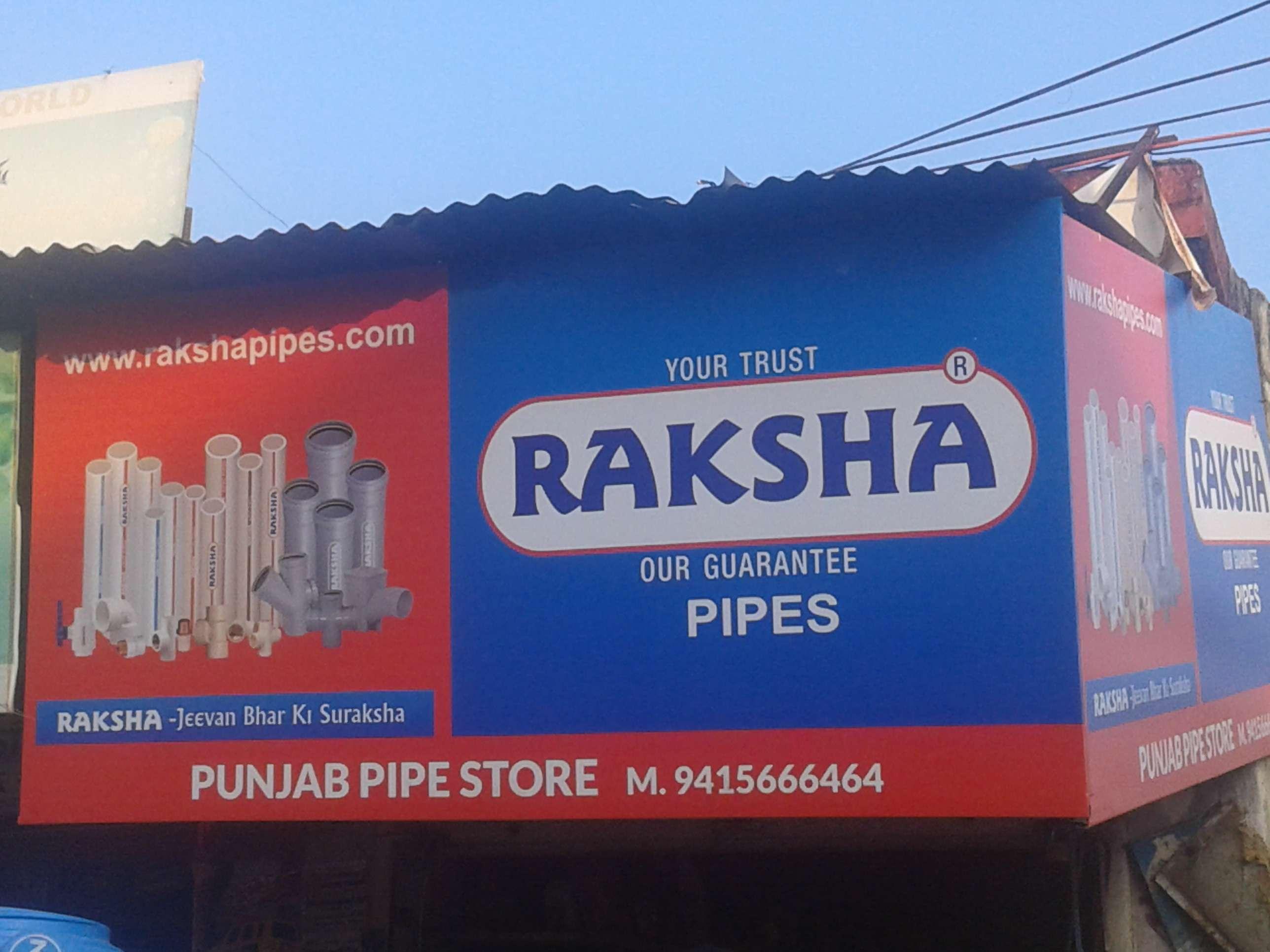 Punjab Pipe Stores Barabanki