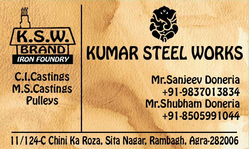 Kumar Steel Works Agra